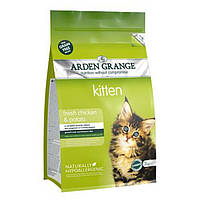 Arden Grange Kitten 2 кг - беззерновой корм для котят