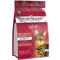 Arden Grange Adult Cat Fresh Chicken and Potato 2кг-беззерновой корм для кошек с курицей