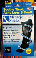 Компрессионные гольфы Miracle Socks , Лечебные компрессионные гольфы от варикоза Miracle Socks