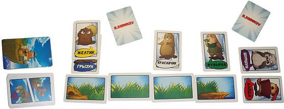 Настольная игра Лемминги, фото 3