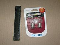 Лампа накаливания P21WVisionPlus12V 21W BA15s (пр-во Philips)