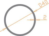 Алюминиевая труба круглая 40*2 / AS