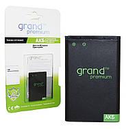 Аккумуляторная батарея для SAMSUNG Galaxy W I8150