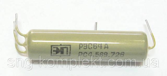 Реле РЭС-64А,  РЭС-64Б