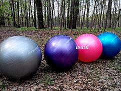 Фитбол детский (Мяч для фитнеса, гимнастический) глянец Profitball 55 см (MS 1575)
