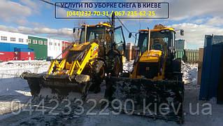 Чистка снега - Уборка снега - Погрузка снега - Вывоз снега - Киев