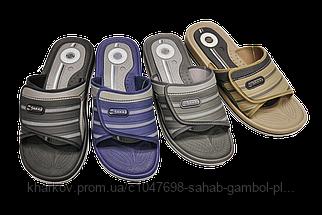 6616a8a86bc8 Обувь пляжная и повседневная SAHAB оптом. Каталог компании