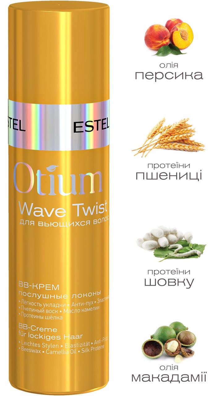 "ВВ-крем для волосся ""Слухняні локони"" OTIUM WAVE TWIST, 100 мл"