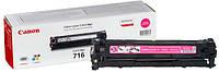 Заправка картриджа Canon 716 magenta для принтера LBP-5050, LBP5970, LBP5975, МF8030Cn, МF8040Cn, МF8050Cn