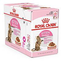 Royal Canin Kitten  Sterilised  (в соусе) 85 г*12 шт  - паучи для стерилизованных котят от 4 до 12 месяцев