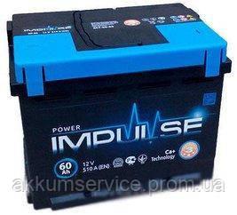Аккумулятор автомобильный Power Impulse 60AH R+ 540A (производство - ноябрь-декабрь 2017)