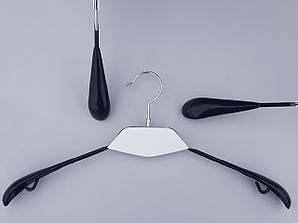 Плечики металлические в силиконовом покрытии широкие с вставкой из дерева белого цвета, 43 см