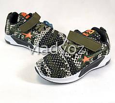 Детские кроссовки для мальчика хаки звезда 27р.