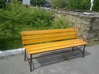 Лавочка садово-парковая «ЛП-3″ ЦЕНУ УТОЧНЯЙТЕ.