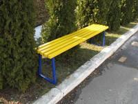 Скамейка парковая «Скп-1″ ЦЕНУ УТОЧНЯЙТЕ.