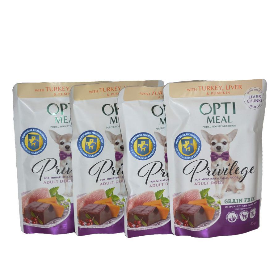 Optimeal Privilege Adult dog 85г*4 шт - беззерновые паучи для собак малых пород