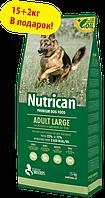 Nutrican Adult Large 15+2кг корм для собак крупных пород