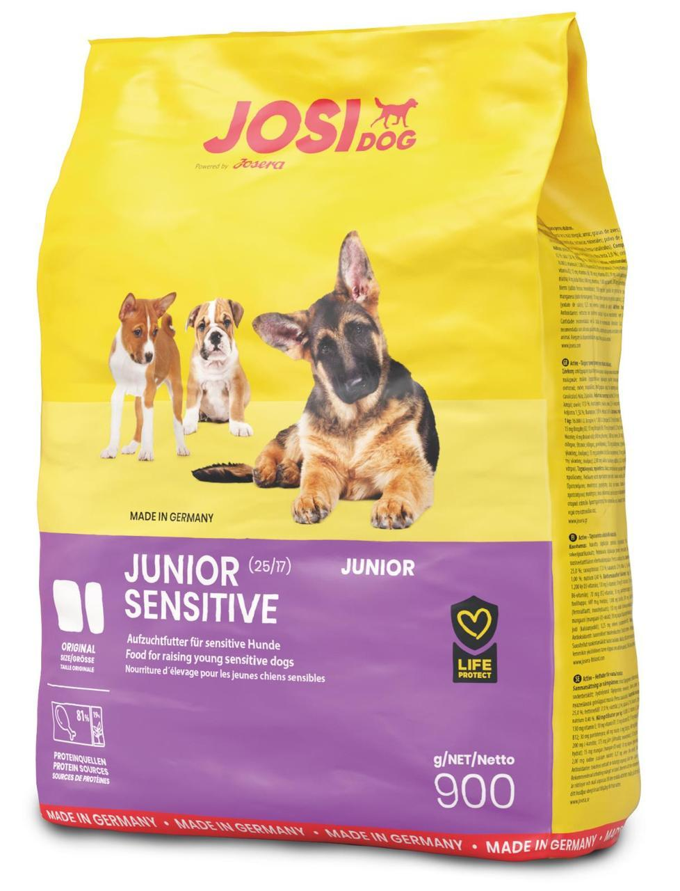 Josera JosiDog Junior Sensitive  0,9 кг* 5 шт - корм для щенков всех пород от 2 месяцев
