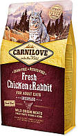 Carnilove Fresh Chicken & Rabbit Gourmand 2кг - корм для кошек с курицей и кроликом
