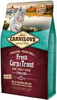 Carnilove Fresh Carp & Trout Sterilised 2кг - корм для стерилизованных кошек и кастрированных котов