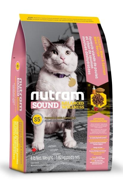 S5 Nutram Sound 20кг - корм для кошек с курицей и лососем