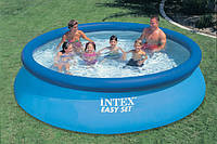 Надувной Бассейн INTEX 28130 (56420) 366х76 см IKD