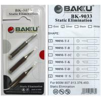 Жало для паяльника BAKKU BK-9033 3 in 1(900M-T-I,900M-T-K,900M-T-S),Blister