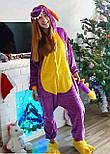 Кигуруми фиолетовый дракон (взрослый) krd0075, фото 9