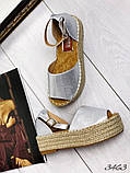 Женские босоножки на подошве плетенка  желтые и серебристые, фото 6