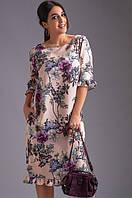 Женское платье с рюшами. Размеры: 50,52,54,56.  +Цвета