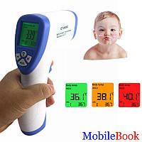 Бесконтактный инфракрасный термометр