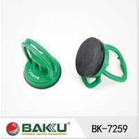Присоска для снятия дисплея BAKKU BK-7259, Blister-box