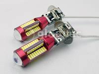 Светодиодная лампа    H3  4014-78SMD-линза 1600 LUM, 6000K