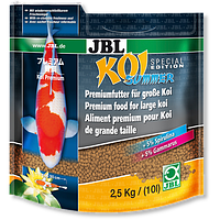 JBL Koi Summer 10л/2,5кг- летний корм премиум класса в форме гранул для крупных кои (40188)