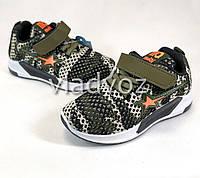 Детские кроссовки для мальчика хаки звезда 30р.