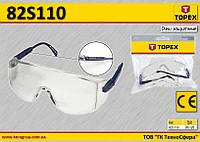 Очки защитные прозрачные, регулируемые дужки,  TOPEX  82S110