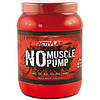 No mucle pump 750 грамм
