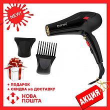 Профессиональный мощный фен для волос Gemei GM-1767 3000W
