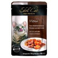 Edel Cat pouch паучи Нежные кусочки в желе с гусем и печенью, 100г
