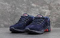 Кроссовки мужские Adidas Equipment ADV 91-17 замшевые,синие 41