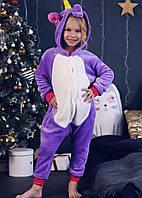 Детский кигуруми фиолетовый единорог krd0073, фото 1