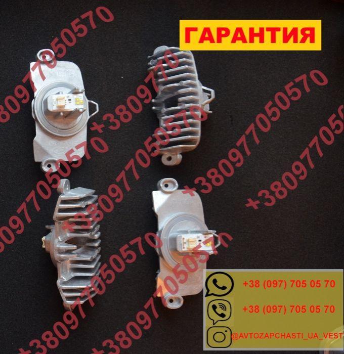 LED модуль дхо глазки BMW 3 F30 F31 F34 63117311243 63117398766