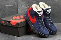 Зимние высокие кроссовки Nike,замшевые, на меху, фото 1