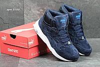 Высокие зимние кроссовки Puma Trinomic,синие 41
