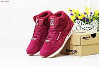 Зимние высокие кроссовки Reebok Classica,бордовые 41р, фото 1