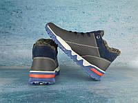 Мужские зимние кроссовки Adidas на меху,синие, фото 1