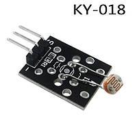 Датчик света (фоторезистор) KY-018