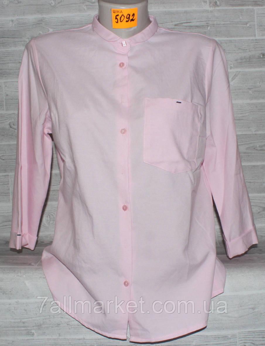 2e80dc85290 Рубашка женская однотонная полубатал