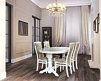 Стол обеденный деревянный Говерла-2 белый