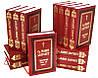 Св. Иоанн Златоуст. Полное собрание творений, 12 томов